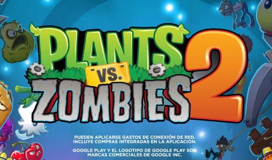 Plants vs Zombies™ 2 (Мод, много денег)