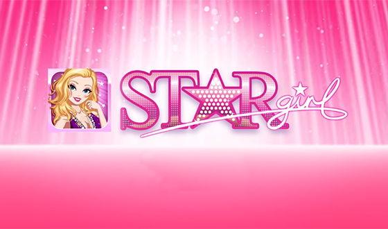 Star Girl (Мод, много денег и алмазов)