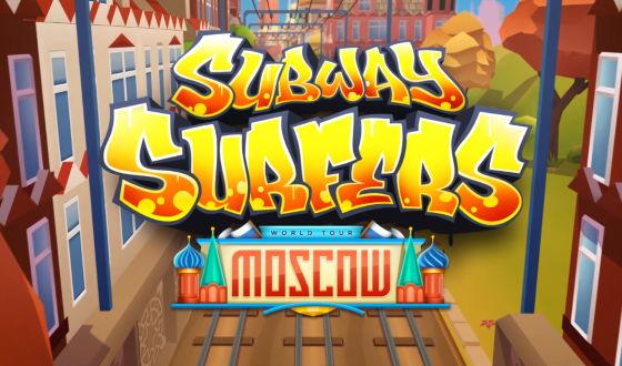 Subway Surfers (Мод, много денег, ключей)