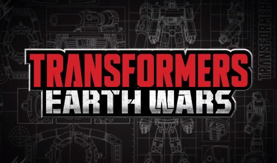 Трансформеры: Земные Войны (Мод, много денег)