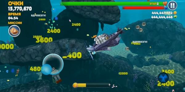 Hungry Shark Evolution (Мод, много денег и алмазов)