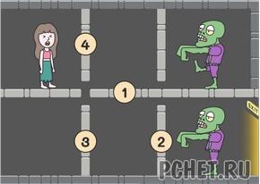 Вторжение зомби, помогите женщине сбежать