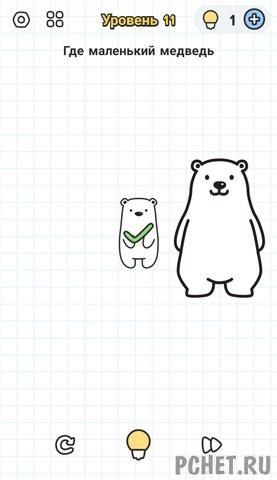 Где маленький медведь