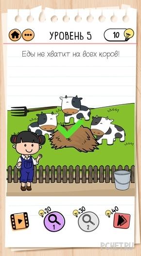 Еды не хватит на всех коров!