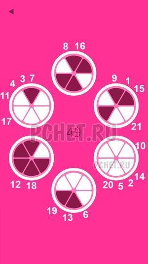 Ответы на игру pink